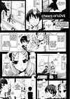 Cheerism - глава 2