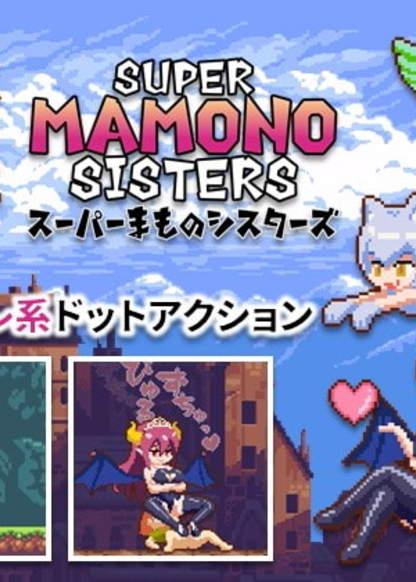Super Mamono Sisters [v1.04] [Shimofumi-ya]