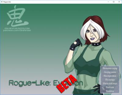 Rogue-Like: Evolution [Oni]