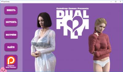 Dual Family [Gumdrop Games]