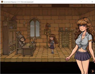 Witch Trainer [Akabur + Feodosiy]