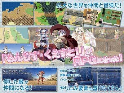 Monmusu Quest! Paradox RPG Duology [Torotoro Resistance]