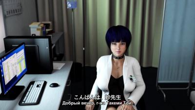 Persona 5: CumFill Beautiful Practioner Tae-sensei's SlutHole