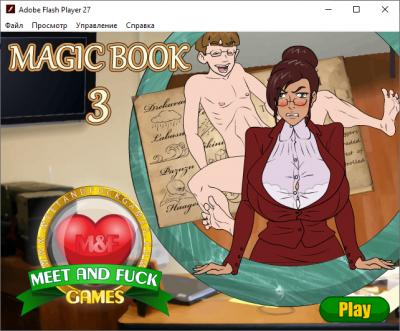 Magic Book - Часть 1, 2, 3, 4, 5 [Meet and Fuck, VadimGoD]