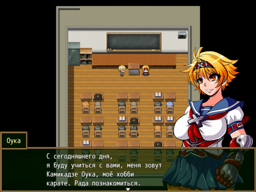 Kamikaze Kommittee Ouka RPG [Ankoku Marimokan]