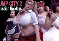 Plump City - Часть 2 [CHAIXAS-GAMES]
