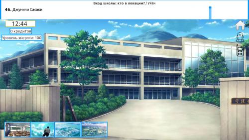 School Game [Kaito]