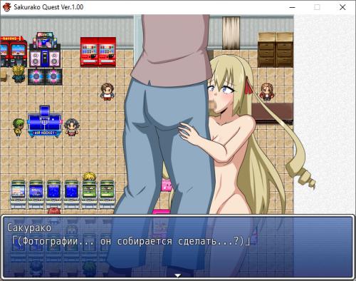 Sakurako Quest [Exposure RPG] [H.H.WORKS.]