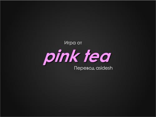 Slave Lord [Pink Tea Games]