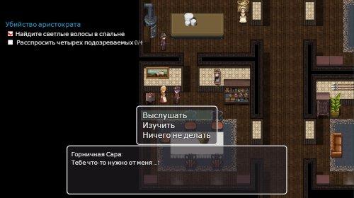 Detective Girl of the Steam City [Clymenia, Kagura Games]