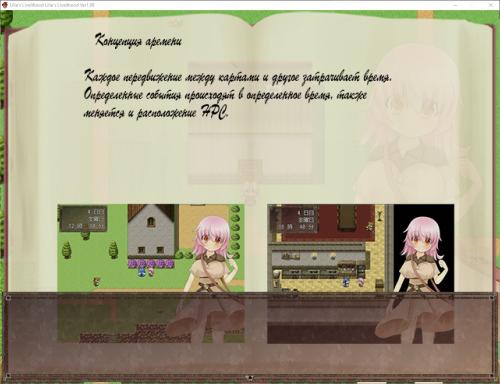Lilia's Livelihood ~Girl, Tentacle and the Wonder Island~ [mikotoshi-dou]