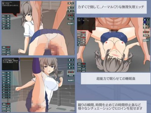 The Girl Who Assaults Older Men and the Middle-aged Man with Special Powers [JSK Studio]