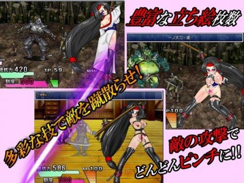 Shizuma Kenpu Legend Aoi