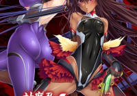 Taimanin Yukikaze Animation [Black Lilith]