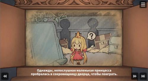 The Demon's Stele & The Dog Princess [HappyLambBarn]