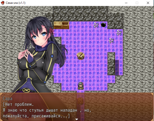 Seed of Evil [Hasoyua/Kagura Games]