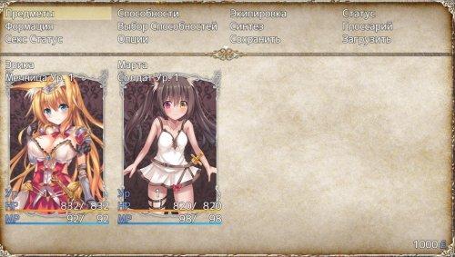 Princesses Never Lose! [AVANTGARDE, Kagura Games]